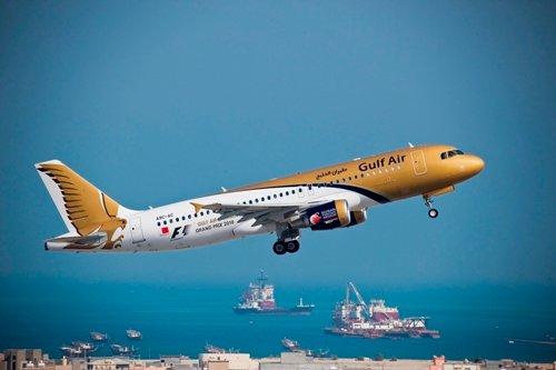Gulf Air - Athens