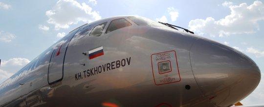 aeroflot-new-aircraft