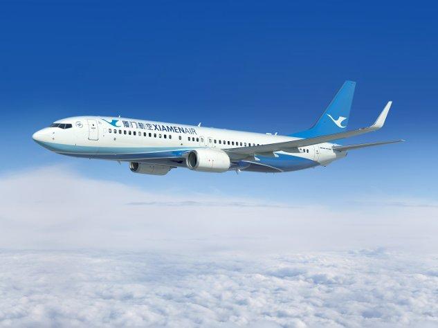 XIA_737800_inflight_PR